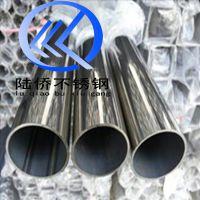 201不锈钢圆管8*0.4批发价格
