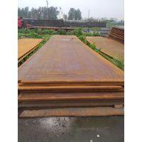 宝钢舞钢产高强度低合金中板Q345D
