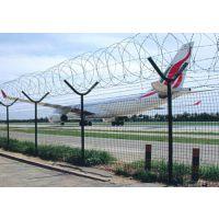 【机场围栏网】机场围栏规格专业用于国家工程 高端大气美观