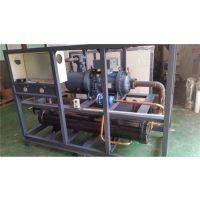 东华制冷(在线咨询),螺杆冷水机,螺杆冷水机生产厂家
