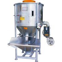 供应东莞吉田 STV-120H大型立式混色机,立式搅拌机,塑料辅机