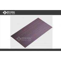 供应延安 304紫红古铜拉丝不锈钢板 哑光抗指纹不锈钢展柜材料