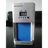 供应鲁能智能充电模块LNDY240ZZ10价格货期