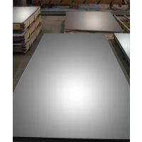 济南铝板厂家批发 标牌用的铝板 铝板价格低