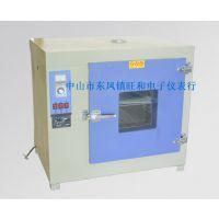 中山旺和101鼓风干燥箱 实验室恒温箱 工业烤箱 电热鼓风恒温干燥箱