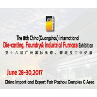 The 18th China(Guangzhou) Int��l Die-casting Foundry& Industrial Furnace Exhibition