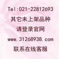 双酚A二缩水甘油醚  CAS:1675-54-3
