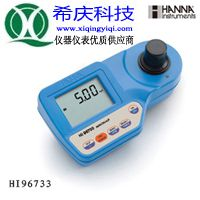 便携式氨氮检测仪 上海希庆HI96733便携式氨氮检测仪