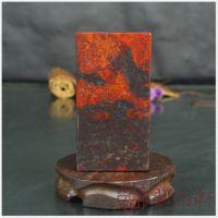 【艺品轩】 桂林鸡血石红碧玉对章 原石摆件 收藏品70033