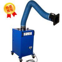 厂家批发 经济节能型移动式 除尘器 焊烟净化器 脉冲除尘器