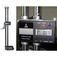 正品宏峰 数字显双柱高度尺 电子画线尺 高度划线尺0-600mm 精度0.01mm