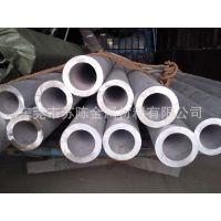 厂家低价直销 304不锈钢管 不锈钢无缝管 不锈钢工业管 品质保证
