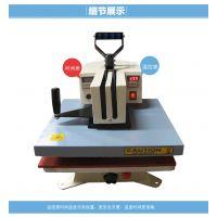 超低价奖牌热转印机器 磁砖烫压机  韩式摇头烫画机40*60cm