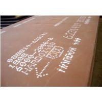 国产舞钢耐磨板与进口耐磨板的差别在哪里