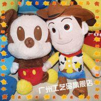 迪士尼动漫玩具总动员巴斯光年胡迪米奇大号毛绒公仔娃娃生日礼物