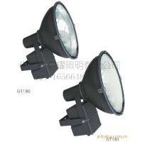 供应上海亚明 GT181-N400W/tc钠灯投射灯 连体圆型