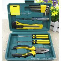 8件套12pc迷你工具箱/组合工具/组套工具实用礼品工具