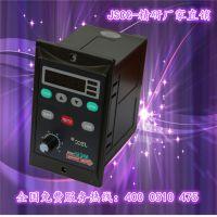 jscc数显调速器SF40E精研新款数显控制器替代SPC1000E面板调速器