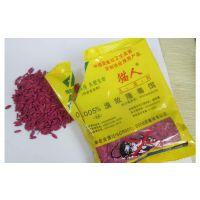 猫人鼠药0.005%溴敌隆稻谷毒饵价格低廉三证齐全厂家直销