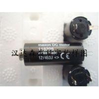 瑞士Maxon Motor驱动系统领军品牌 减速电机2332.968-73.225-200