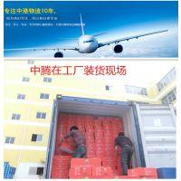 惠州到香港,深港运输哪家好,中港托运哪家好,深港快递哪家好