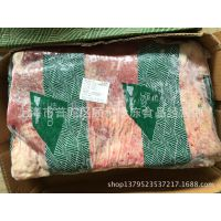 进口澳洲533谷饲后胸肥牛肉 完美取代美国肥牛 日式烧烤火锅西餐