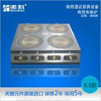 可以定制的四头煲仔炉 诺科DT-4T 不挑锅具的四头电磁炉