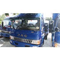 江淮康明斯3.8排量蓝牌货车经销商电话、地址、报价