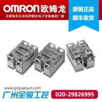 供应欧姆龙继电器G3NA-210B 欧姆龙固态继电器 行业领先 正品保障