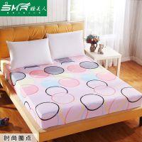 夏季韩版卡通儿童学生纯棉床单 四件套床垫床罩地摊批发家纺代发