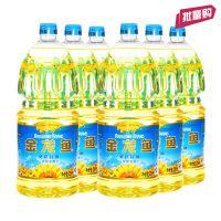 金龙鱼葵花籽油2.5L   深圳粮油批发团购 俊歌网