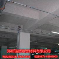 地下车库无机纤维喷涂设计应用