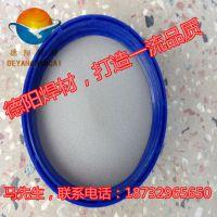 雾化纯镍粉 镍基合金粉末 镍粉 镍基自熔性粉末