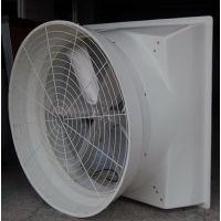 宁波排风设备批发、宁波工厂降温设备、宁波通风设备厂家