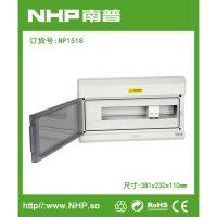 NHP南普厂家直供 户内外防水配电箱 透视监控箱 NP1518 电源开关盒