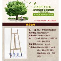 #1.45米欧式进口松木画架 1.45木制实木木质儿童美术画板架展架