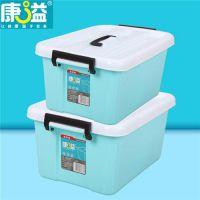 康溢(在线咨询)、淮安塑料整理箱、塑料整理箱收纳箱