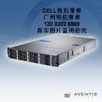 戴尔Dell服务器维修R820 维修 M600 维修
