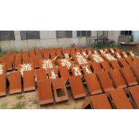 钢厂直销耐候钢板红锈铁板Q355GNH Q235NH 09CuPCrNi-A SPA-H