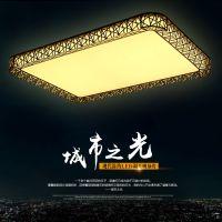 现代简约吸顶灯长方形鸟巢灯客厅灯卧室餐厅调光LED灯具灯饰特价