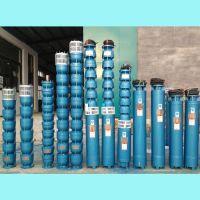 聊城清泉 QJ潜水泵 电动深井泵 大流量井用潜水电泵175QJ 200QJ