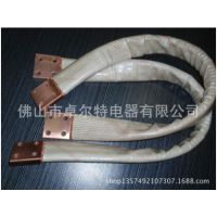 佛山卓尔特大量生产母线铜软连接