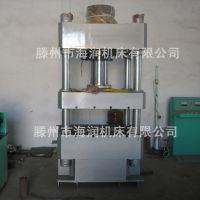 全新定制液压机Y32- 200吨四柱复合材料成型液压机 海润机床