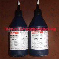 促销日本三键TB3062P耐湿性淡黄色,threebond3062P紫外线树脂,电子元件