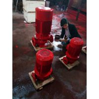 立式多级管道离心泵XBD40-6-12电动厂家直销