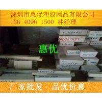 镇江PEEK板经销点|惠优质量上乘、稳定、可靠的PEEK板材