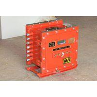 金科机电KHP-127带式输送机保护装置主机 矿用皮带机保护装置