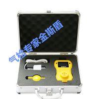 金斯盾KS-P800硫化氢检测仪硫化氢浓度检测仪H2S泄露报警器
