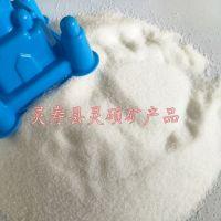 销售儿童游玩沙子 游乐场沙池用白沙子 无尘圆粒沙 灵硕矿产