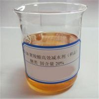 武汉辰龙(在线咨询)|武汉减水剂|高效减水剂